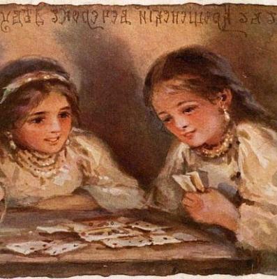 Славянские Резы Рода. Обмен опытом