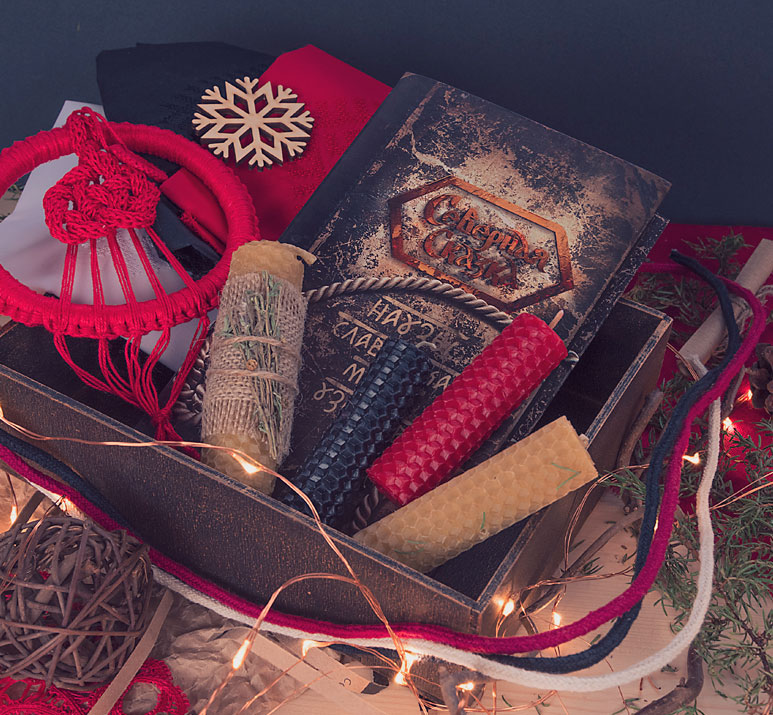 славянский подарок