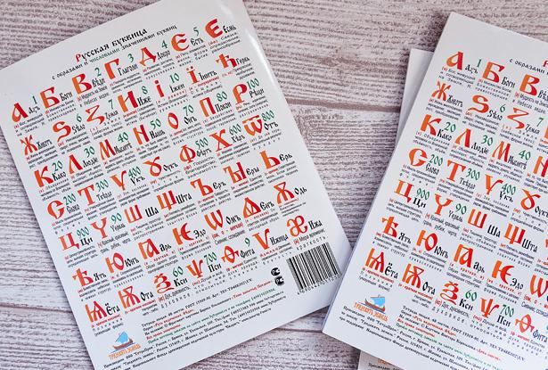 тетрадь купить, тетради серии глаголи