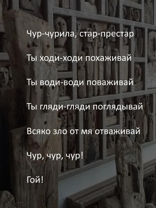 славянские праздники 2020 года, славянские праздники осенью, славянские праздники в октябре, славянские праздники октябрь