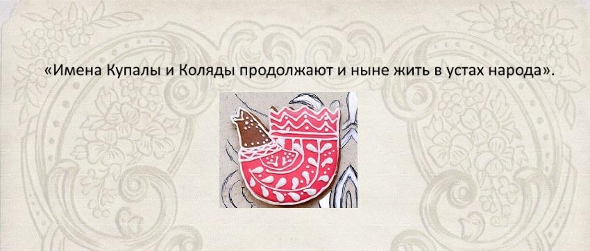 колядки песни, колядовать, русские колядки, праздник коляды, колядки стихи, праздник колядки, народные колядки