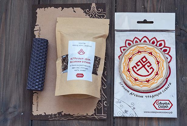 лёля, иван-чай купить, магический чай, травяной чай, магия трав, кологод
