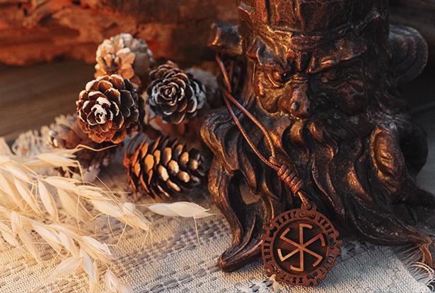 знак громовик, купить оберег дерево, громовник амулет, оберег славянский купить, оберег дерево, знак перуна купить, оберег перун, подвеска перун