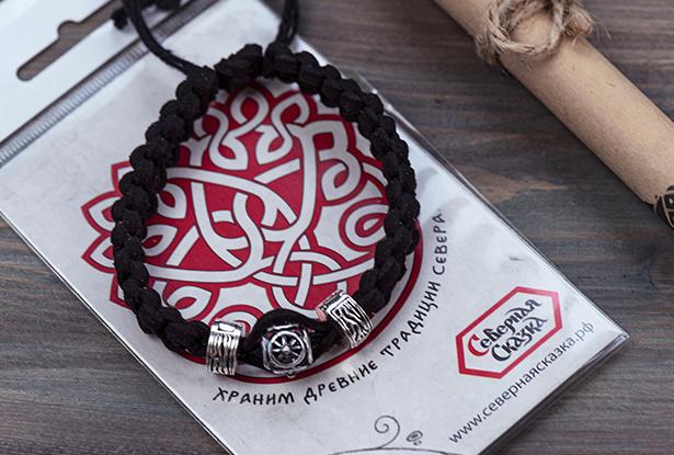 браслет чернобог купить, браслет из кожи купить, купить славянский оберег, славянский браслет, славянский браслет купить
