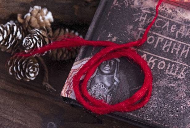 книга наследие богини макошь