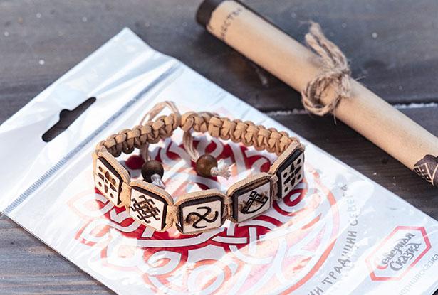 защитить себя и близких, браслет защита, купить защитный браслет