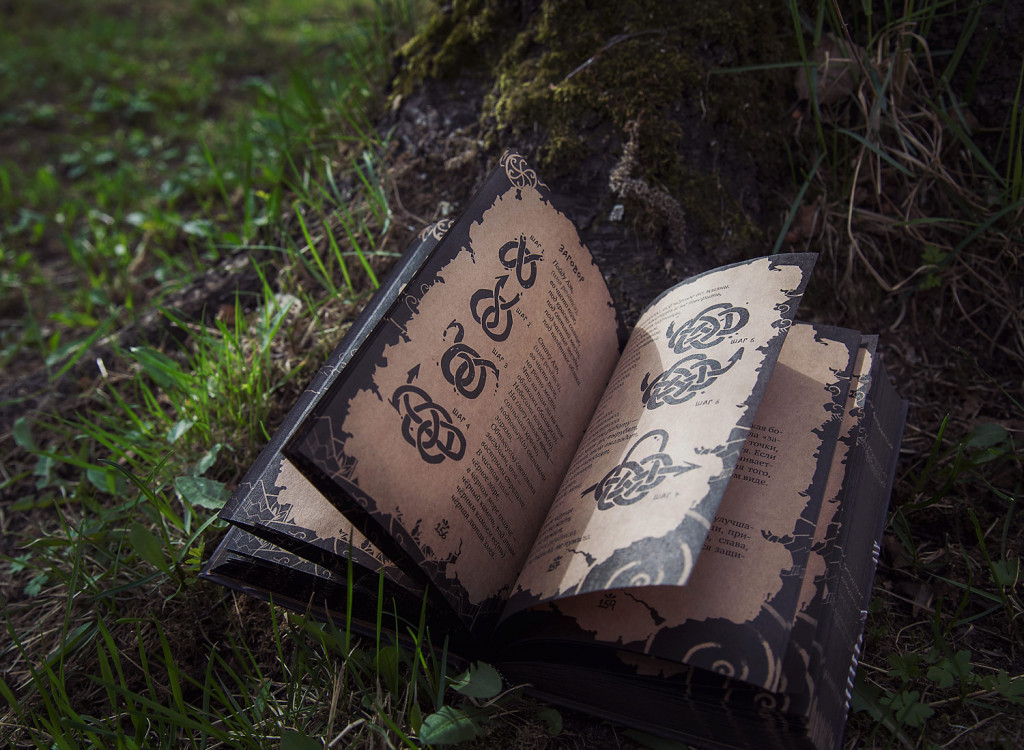 наузы, славянская магия узелков - книга белой магии