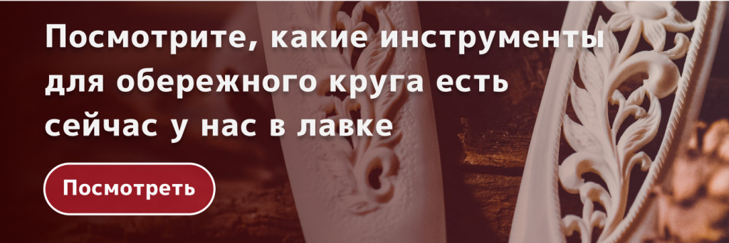 ножи и жезлы, обережный круг, предметы обережный круг