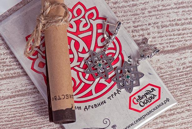 серьги серебро, купить серьги славянские, купить серебряные серьги, серебро оберег, женские серьги, серьги лада