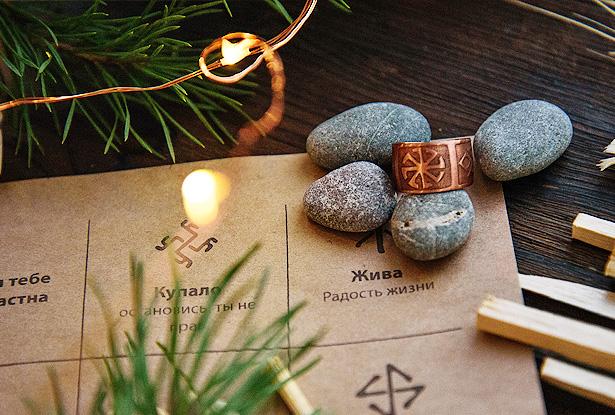 новогодние гадания, гадания на Новый год 2019, славянские гадания, свеча для гадания, набор для гаданий, Новогодние гадания на 2019 год, зимние гадания