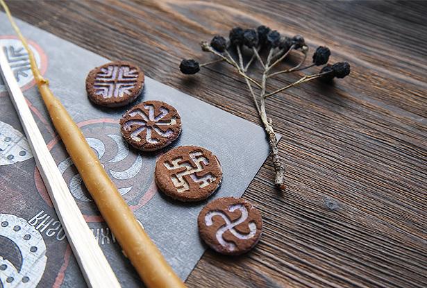 ритуал на коляду, сильная защита от порчи, магия защита от врагов, защита от зла врагов и порчи