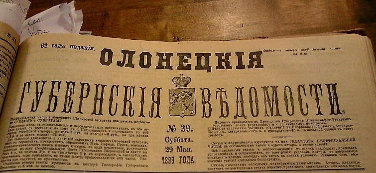 былички, сказки про домового, сказка про лешего, былички русские народные