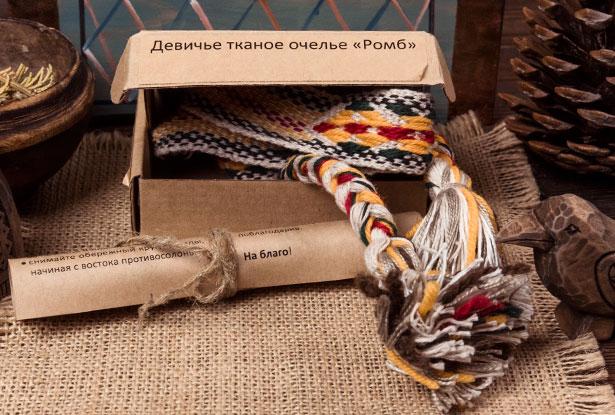 древнеславянские обереги купить, тканое очелье
