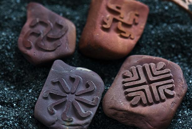камни стихий, купить камни стихий, алтарные камни, купить алтарные резы, алатырь купить