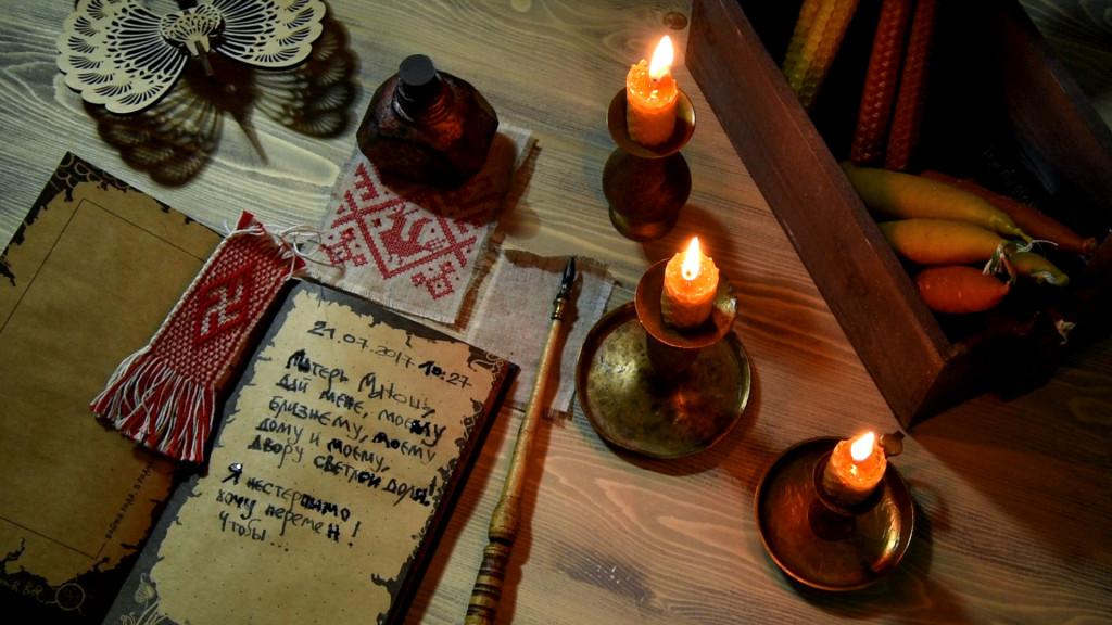 обряды к Богине Макошь