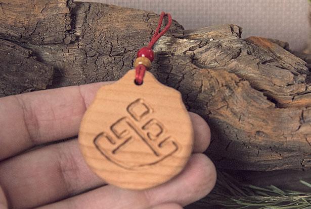 оберег на любовь, деревянная подвеска