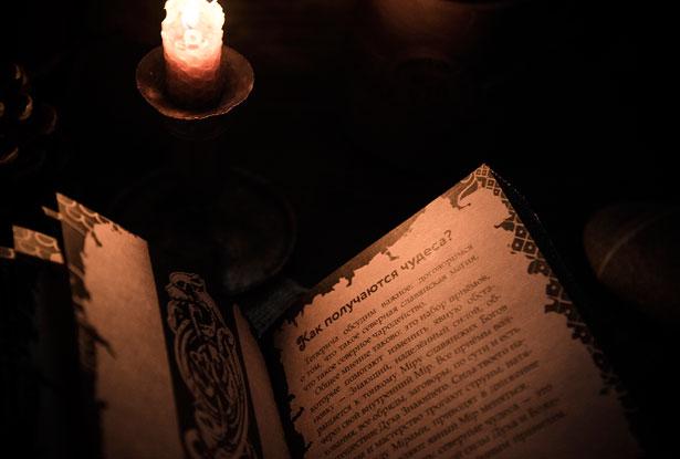 книга магия свечей, обучение магии свечей