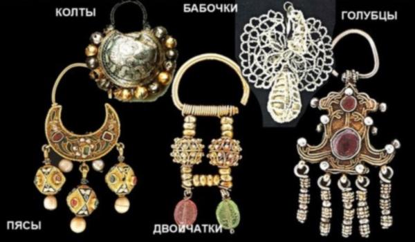 Гардарика - славянские обереги, амулеты, талисманы