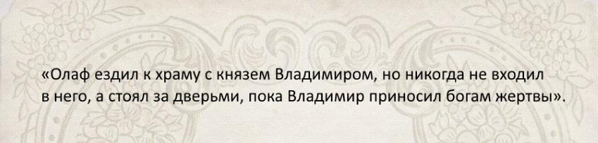 Колядовать - давний славянский обычай