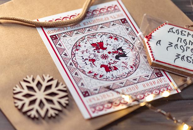 подарочный набор, упаковка подарочная