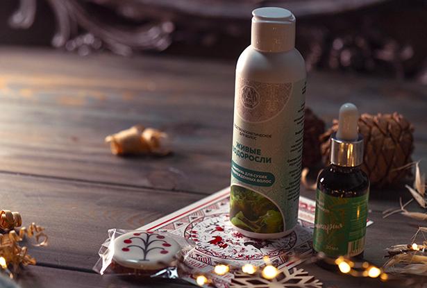 косметика водоросли, подарочный набор, крем ламинария, маска ламинария купить, скраб для лица ламинария купить