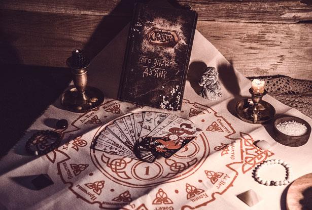 обучение гаданию, Резы Духов