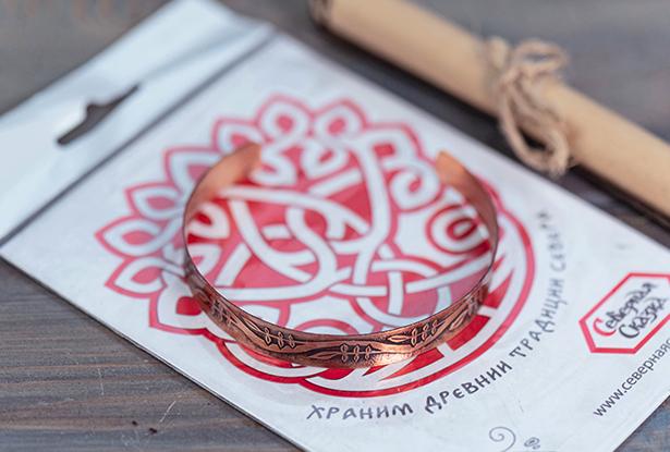 браслет из меди, купить медный браслет, оберег женский, оберег макошь, славянский браслет, купить славянский браслет