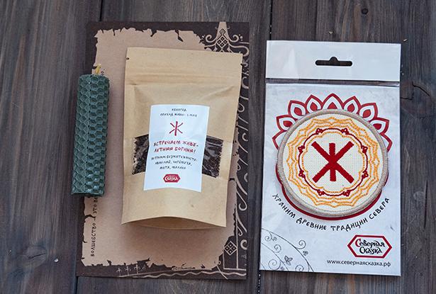жива, иван-чай купить, магический чай, травяной чай, магия трав, кологод