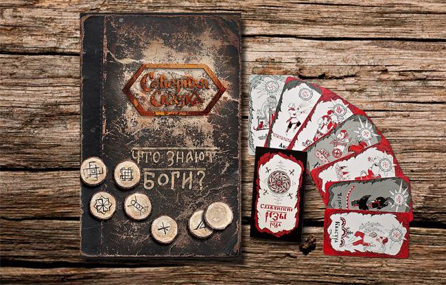 славянские истории, предки славян