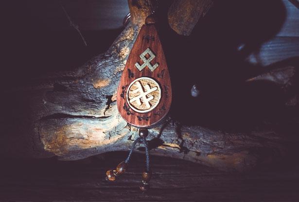 брелок из дерева, брелок славянский оберег