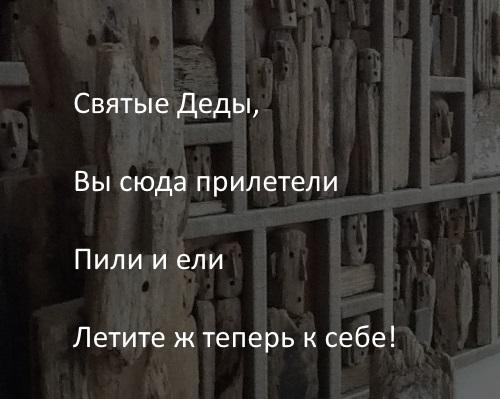 славянские праздники 2019 года, славянские праздники осенью, славянские праздники в октябре, славянские праздники октябрь