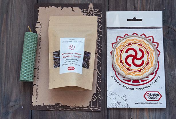 ярило, иван-чай купить, магический чай, травяной чай, магия трав, кологод
