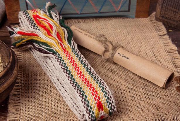 древнеславянские обереги купить, тканый пояс