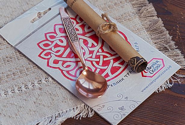 медная ложка, купить медную ложку, медная ложка ручная работа, купить магическую ложку, ложка для магии, ложка для обрядов, ритуальная ложка купить