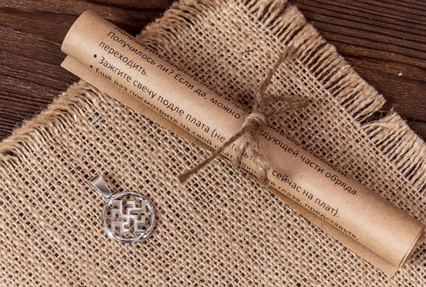 оберег цветок папоротника, купить серебряный кулон