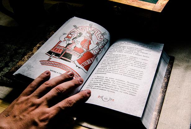 мифология славян, книги сказок, ольга боянова, боянова сказки, люди и духи, сказки про богов, славянские сказки, купить книги сказок, боянова сказки купить