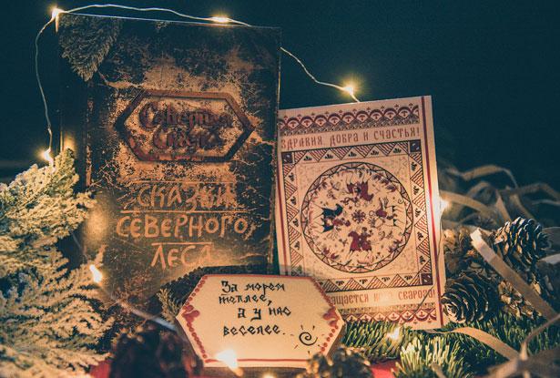 набор с книгой, подарочный набор