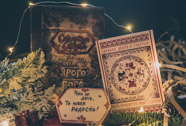 набор в книгой, подарочный набор