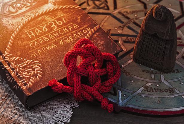 наузы, магия наузов, наузы схемы, наузы славянская магия, славянские узелки наузы, наузы своими руками, схемы славянских наузов, славянские наузы своими руками, наузы славянская магия узелков своими руками, наузы славянская магия схемы, славянские наузы своими руками схемы, плетение наузов, наузы обереги, славянский узел оберег, наузы значения, наузы завязать, как вязать наузы, наузы схемы плетения значения, нити наузы, сделать науз, славянское плетение оберегов, как плести наузы, черные наузы, славянский оберег наузы, браслет наузы, цвет наузов, нитка наузы, наузы сглаза, защитный науз, славянские наузы и их значение и схемы, наузы на удачу любовь, науз огня, славянские наузы схемы плетения, как сплести наузы своими руками, науз на любовь схема плетения, наузы на исполнение желания