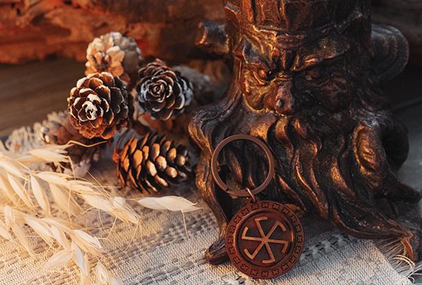 знак громовик, купить оберег дерево, громовник амулет, брелок славянский купить, брелок дерево, знак перуна купить, брелок перун